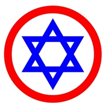 The Japanese branch of the lost tribe of Israel.in: https://en.m.wikipedia.org/wiki/Hata_clan